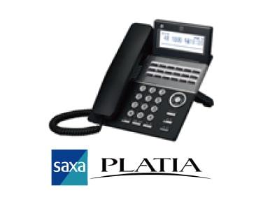 ビジネスフォンSAXA